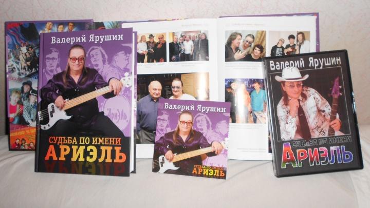 «В зародыше удавили»: основатель «Ариэля» Валерий Ярушин написал письмо челябинским чиновникам