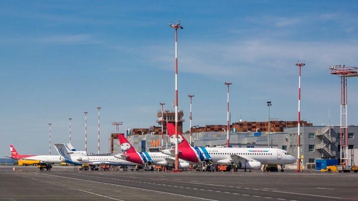 Аэропорт «Уфа» вошёл в план инфраструктурного развития аэропортов России