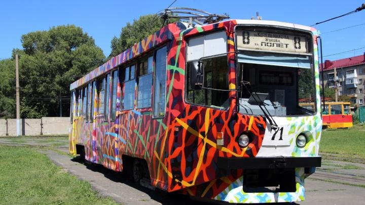 Художник закончил работу над омским трамваем. Он изменился до неузнаваемости