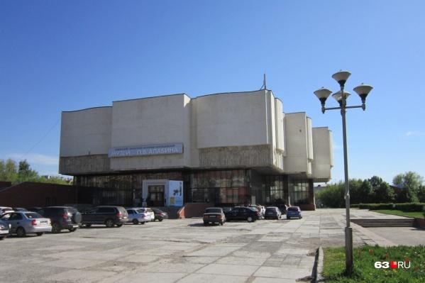 Самарский музей стал одним из победителей всероссийского конкурса грантов