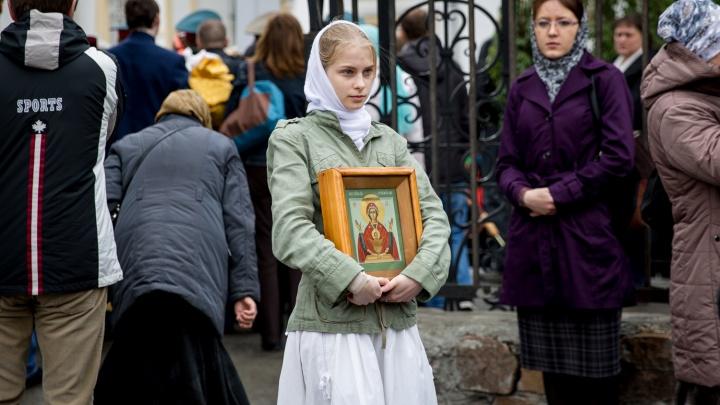Новосибирск занял 46-е место в рейтинге православных городов России