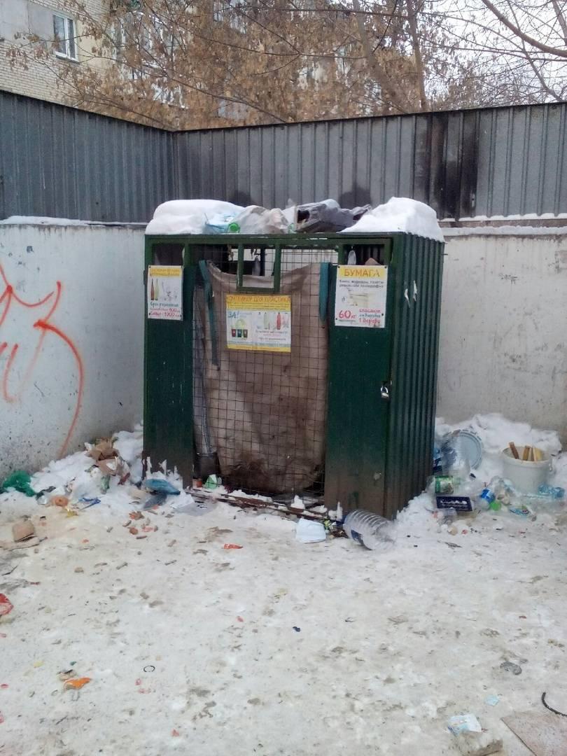 В ЦКС решили провести эксперимент по раздельному сбору в Южноуральске и Копейске, отделять там будут только пищевые и непищевые отходы