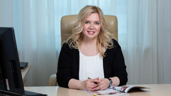 В Сибирском Сбербанке назначен новый руководитель