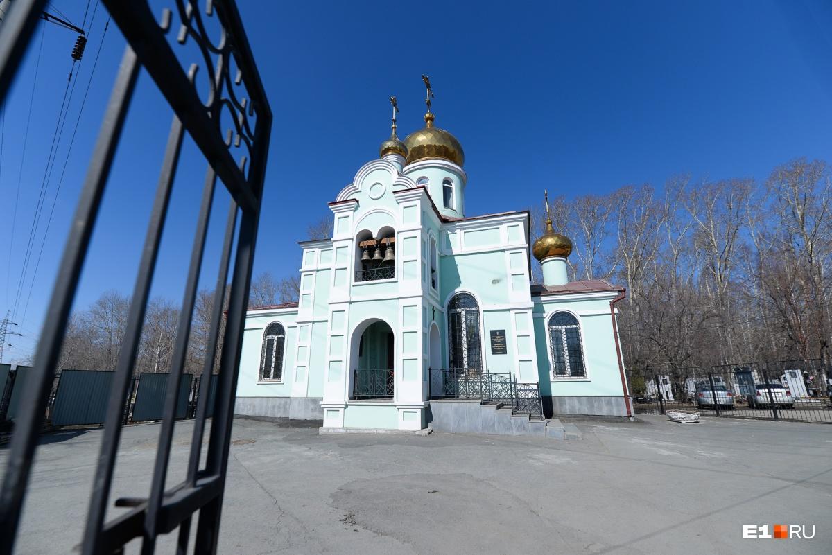 Часовня Ксении Петербургской появилась не так давно
