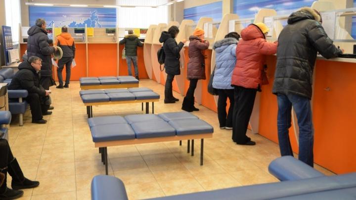 В налоговой службе Екатеринбурга проведут дни открытых дверей
