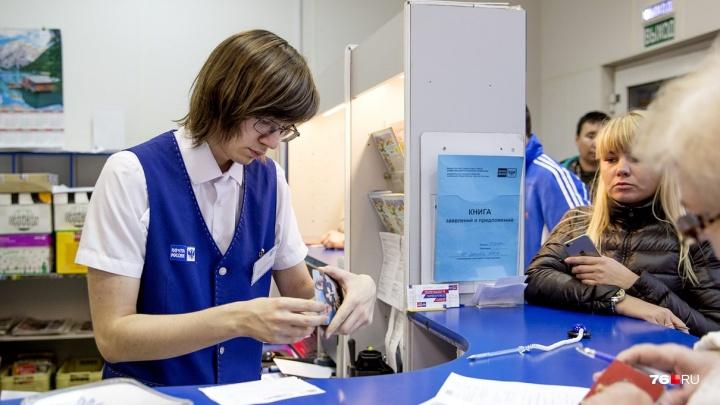 График изменится из-за праздников: «Почта России» рассказала, как будут делать выплаты в ноябре