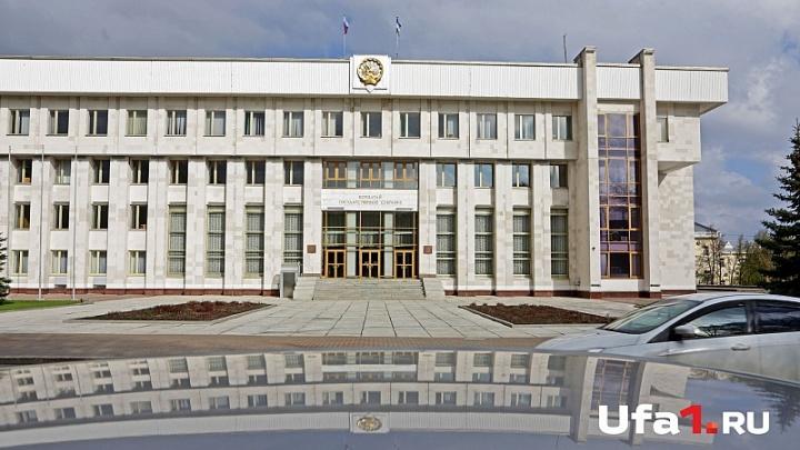 На ремонт здания Курултая выделили 100 миллионов рублей