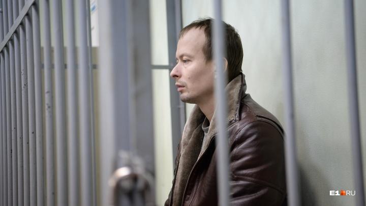 Суд отправил за решетку обвиняемого в убийстве девушек на Уктусе