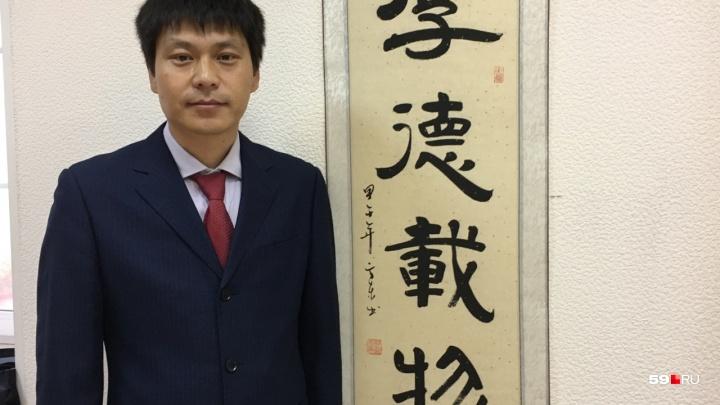 Студент из Китая, арестованный в Перми за наркотики в лекарстве, вернулся на родину