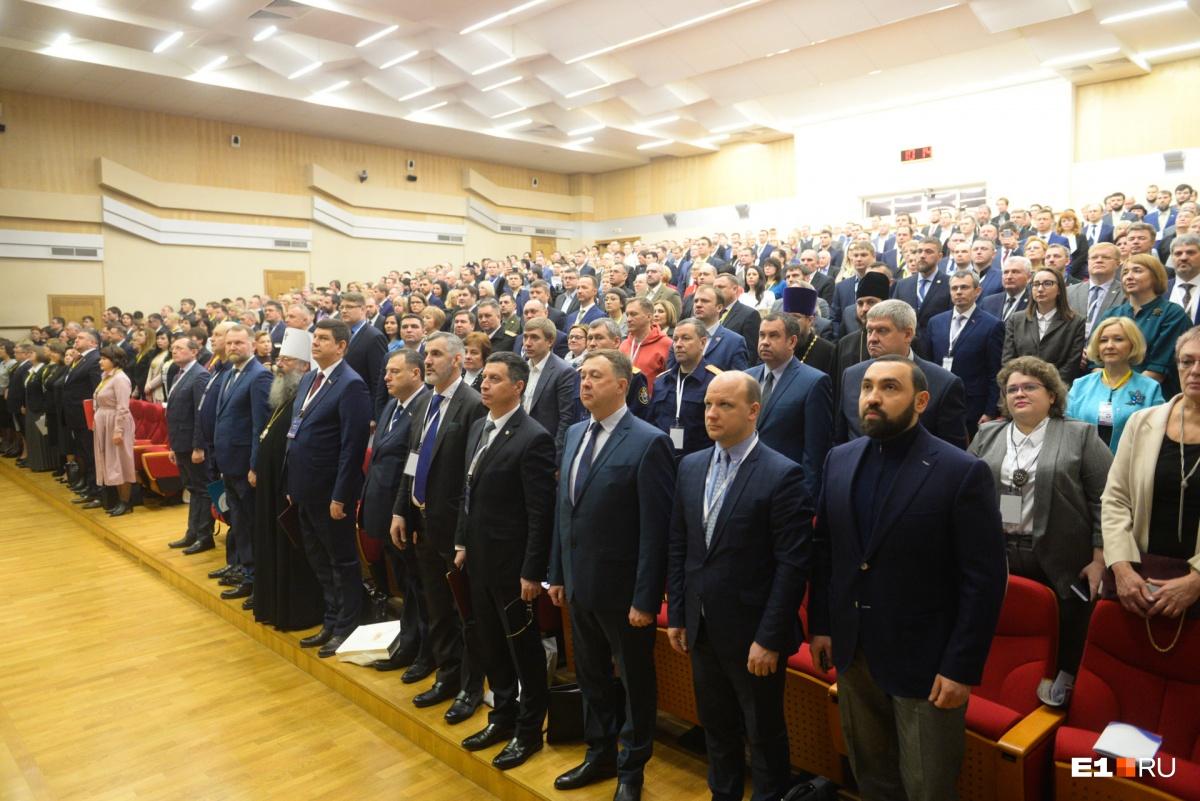 В Екатеринбурге собрались суперпапы со всей страны, которые не прогуливают родительские собрания