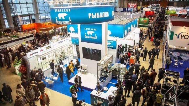В Екатеринбурге пройдет выставка охоты, рыбалки и активного отдыха