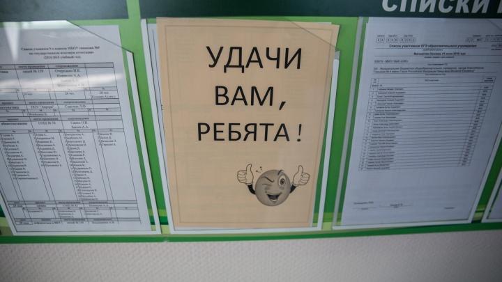 В новосибирских вузах стартовала приёмная кампания
