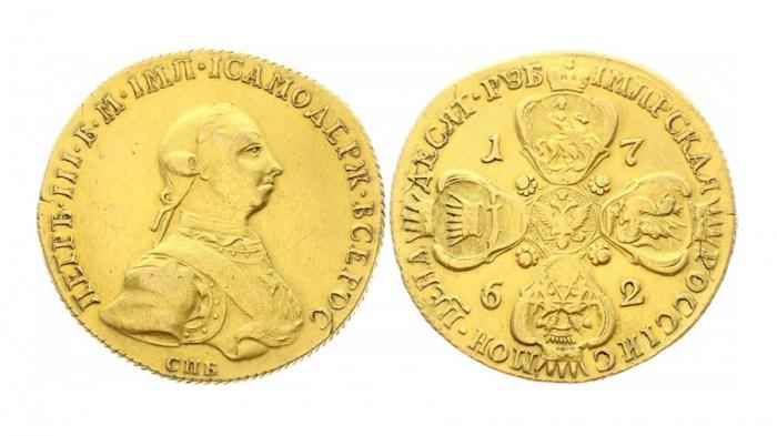 Золотая 10-рублёвая монета Петра III продана на аукционе за  20 250  евро
