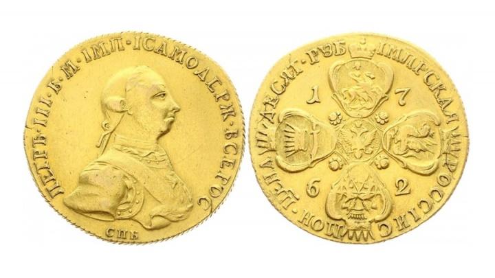 Новосибирцы продали червонец Петра III и редкий петлюровский крест за 2 миллиона