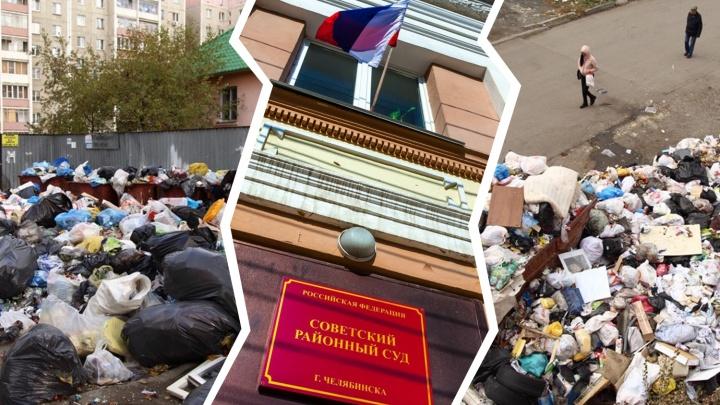 «Должна укусить крыса»: суд вынес решение по делу о моральной компенсации за мусорный коллапс