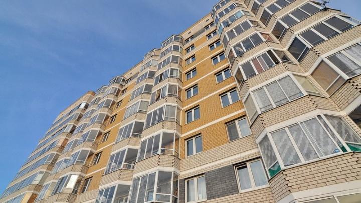 Переехать в новую двушку за 2 млн рублей: для уральцев подготовили подборку самых бюджетных квартир
