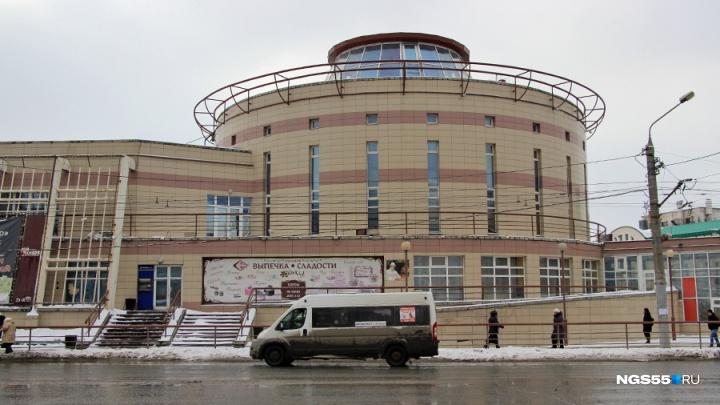 Из торгового комплекса «Летур» съехал магазин «Читай-город»