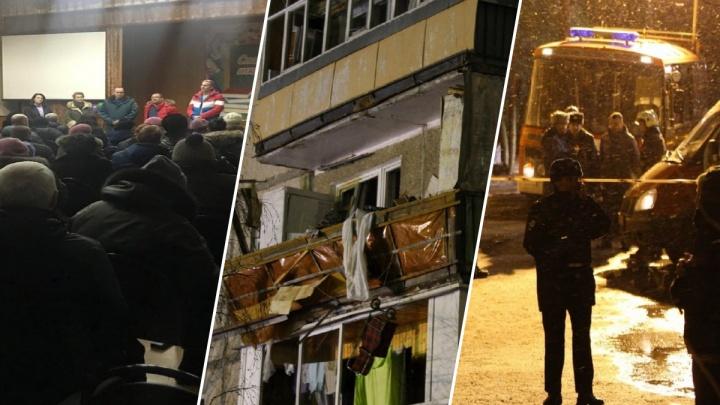 Взрыв газа в доме в Ярославле: что творилось ночью на месте ЧП. 10 фото