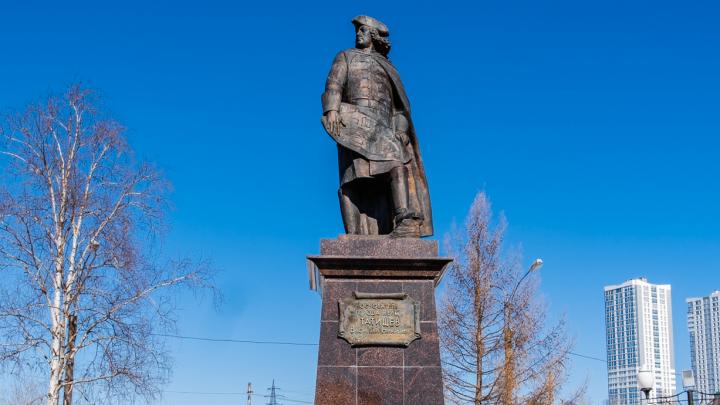 В сквере Татищева предложили установить «нулевую высотность». Что это значит?