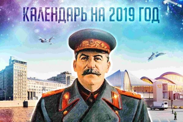 Стоимость готовых календарей — от 400 до 2000 рублей