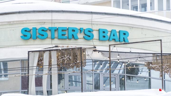 Sister's Bar в центре Перми продают за 3,5 миллиона рублей
