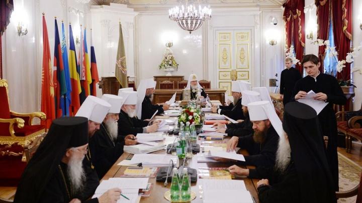 В Башкирии создали новую епархию