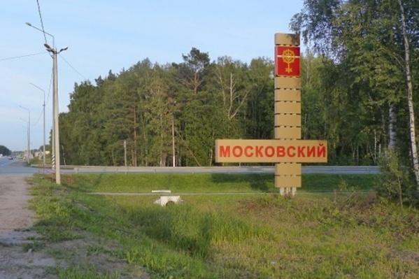 Новую школу и детский сад в Московском ждали давно