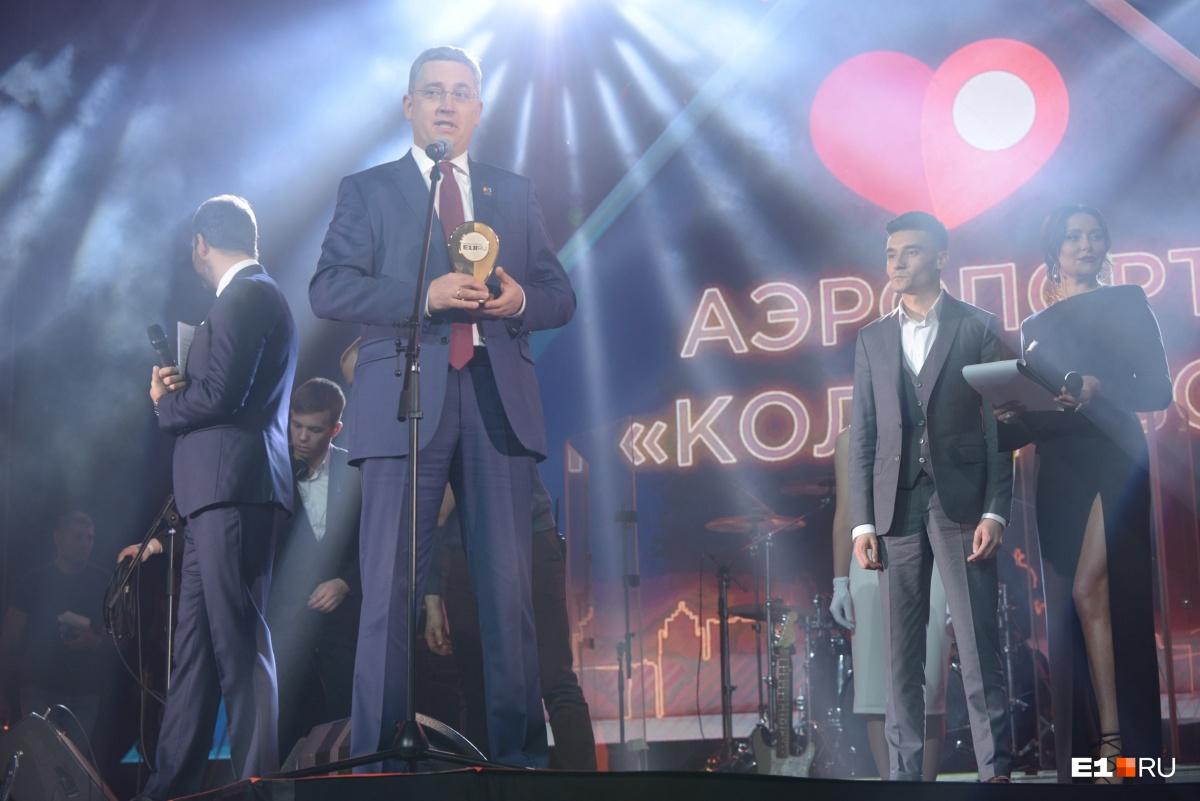 Евгений Красиков сказал, что аэропорт Кольцово такой классный именно потому, что он находится в Екатеринбурге