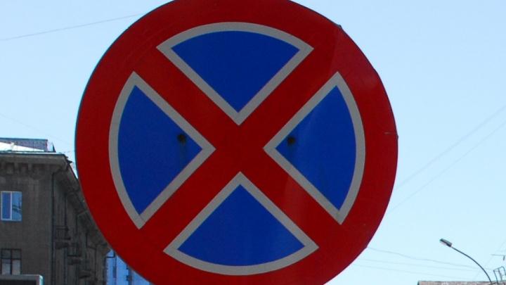 Водителям запретили парковаться возле дома на проспекте Димитрова