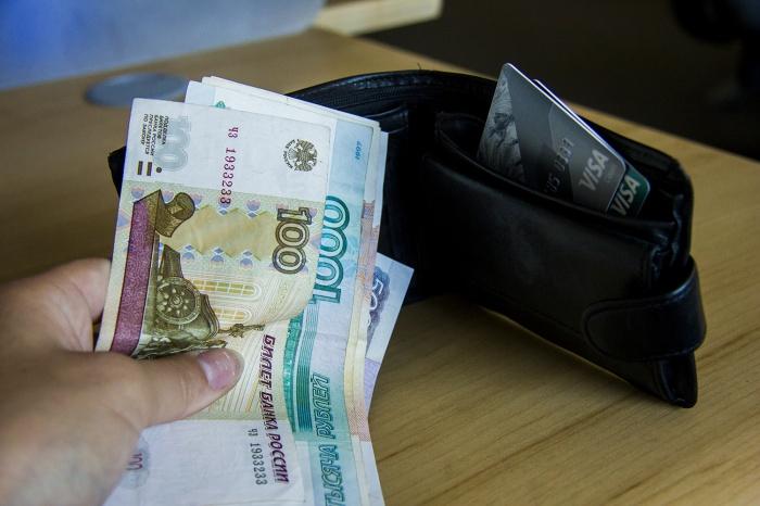 Сумма задолженности по зарплате была свыше 14 млн рублей
