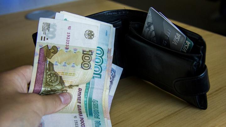 «Горэлектротранспорт» выплатил 14 миллионов долгов по зарплате
