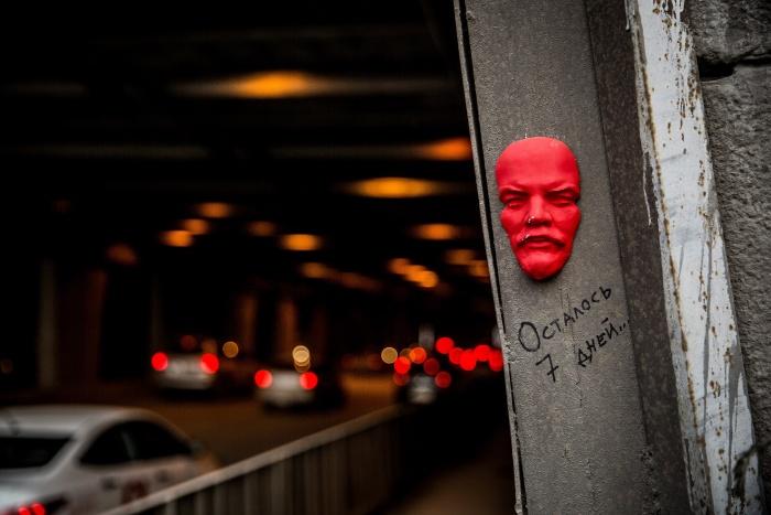 Лицо Владимира Ленина появилось на въезде в тоннель со стороны Димитровского моста