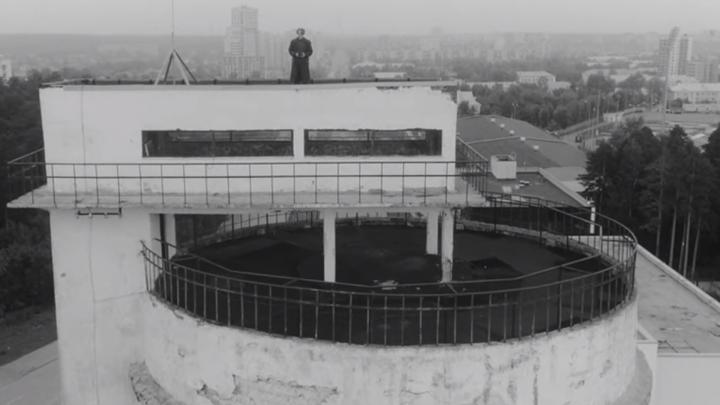 «Курара» сняла клип про Барнаул в Екатеринбурге — с крестом Покраса Лампаса и Белой башней
