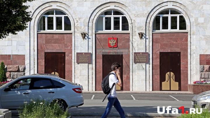 В Дёмском районе Уфы новый прокурор