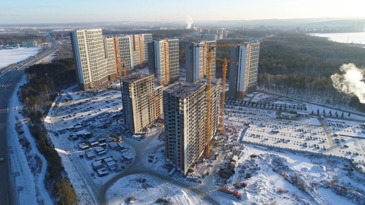 Новый Екатеринбург: районы, в которых лучше купить квартиру до конца года