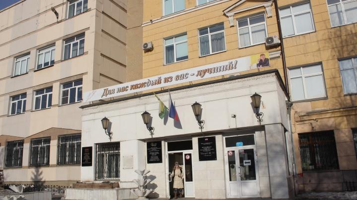 В Челябинске определились, какие адреса закрепить за школами