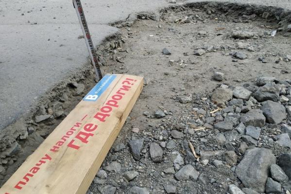Улица Кирова в Кургане вызвала изумление у экспертов