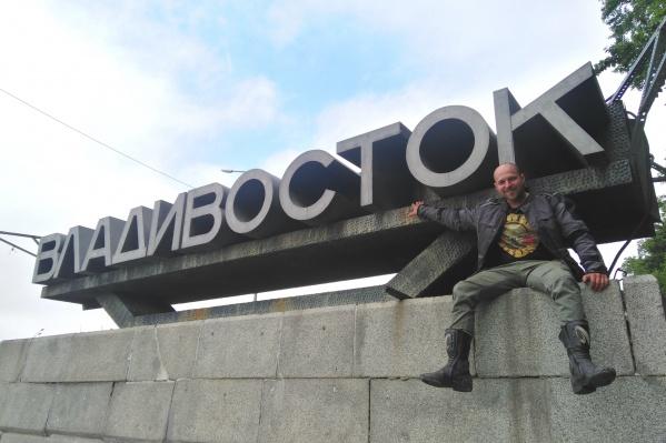 Андрей Калинин отправился в путешествие из Ярославля до Владивостока