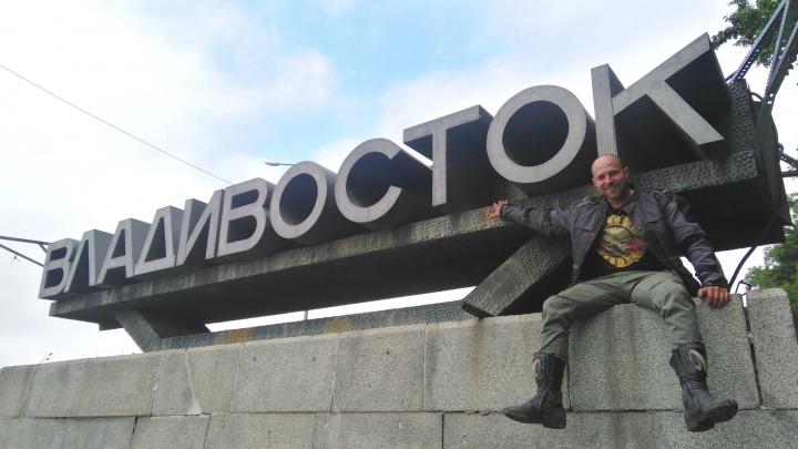 «Очень хотелось встать и постоять»: ярославец проехал на байке всю Россию