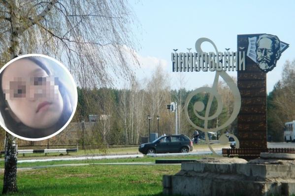 Девочка доехала из соседней деревни до Чайковского и пропала
