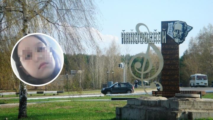 В Чайковском ищут 11-летнюю школьницу, которая без разрешения уехала от бабушки и пропала