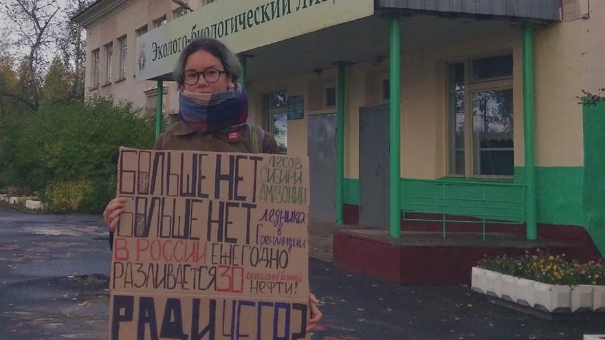 Пятницы ради будущего: Архангельск присоединился к всемирной климатической забастовке