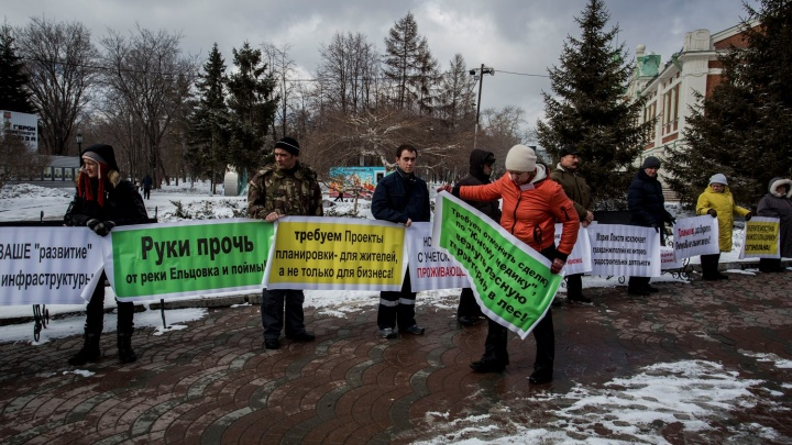 «Руки прочь!»: жители Нижней Ельцовки устроили пикет напротив мэрии