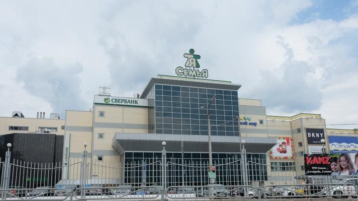 На втором этаже ТРК «Семья» в ноябре откроется европейский ресторан