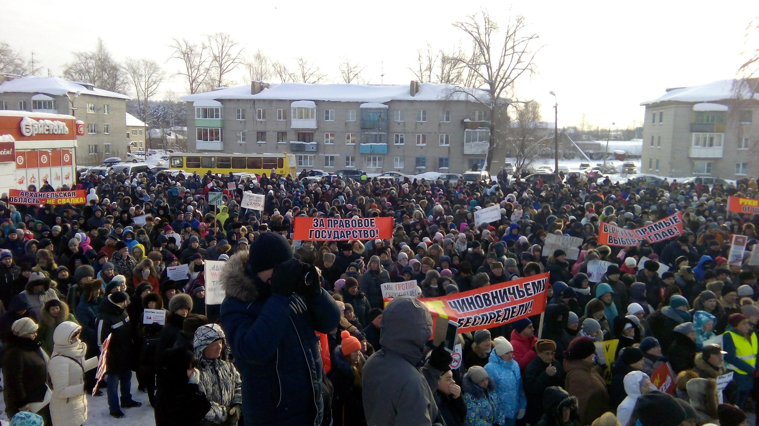 Митинг в Котласе начался в 11 часов
