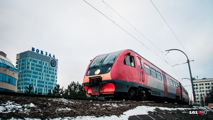 На поезд Ростов — Адлер можно купить невозвратные билеты