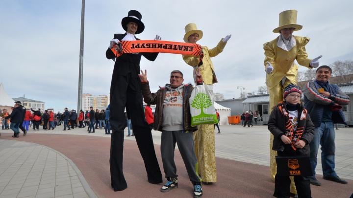 Из-за матча между «Уралом» и «Амкаром» перекроют улицы у Центрального стадиона