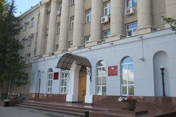 Депутаты областной думы Зауралья большинством голосов одобрили переход к одноглавой системе управления Курганом