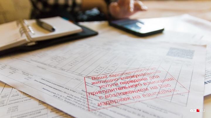 С зарплат жителей Самарской области списали более 500 миллионов рублей за долги ЖКХ