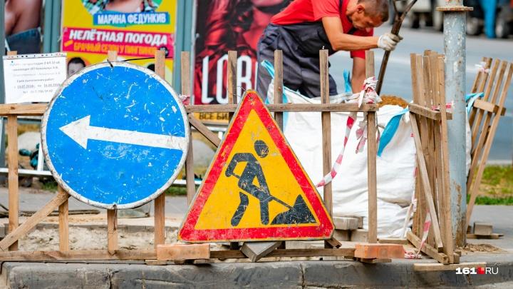 На ремонт дорог в Ростовской области потратят 6,4 миллиарда рублей